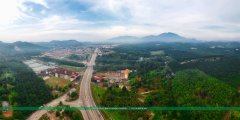 FAUZI_2-1_2019-05-11_[Group 6]-DJI_0022_DJI_0039-10 images_0000.jpg
